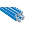 Aluminiumrohr Außendurchmesser 28 mm - 10x3m